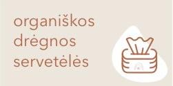 Organiškos drėgnos servetėlės